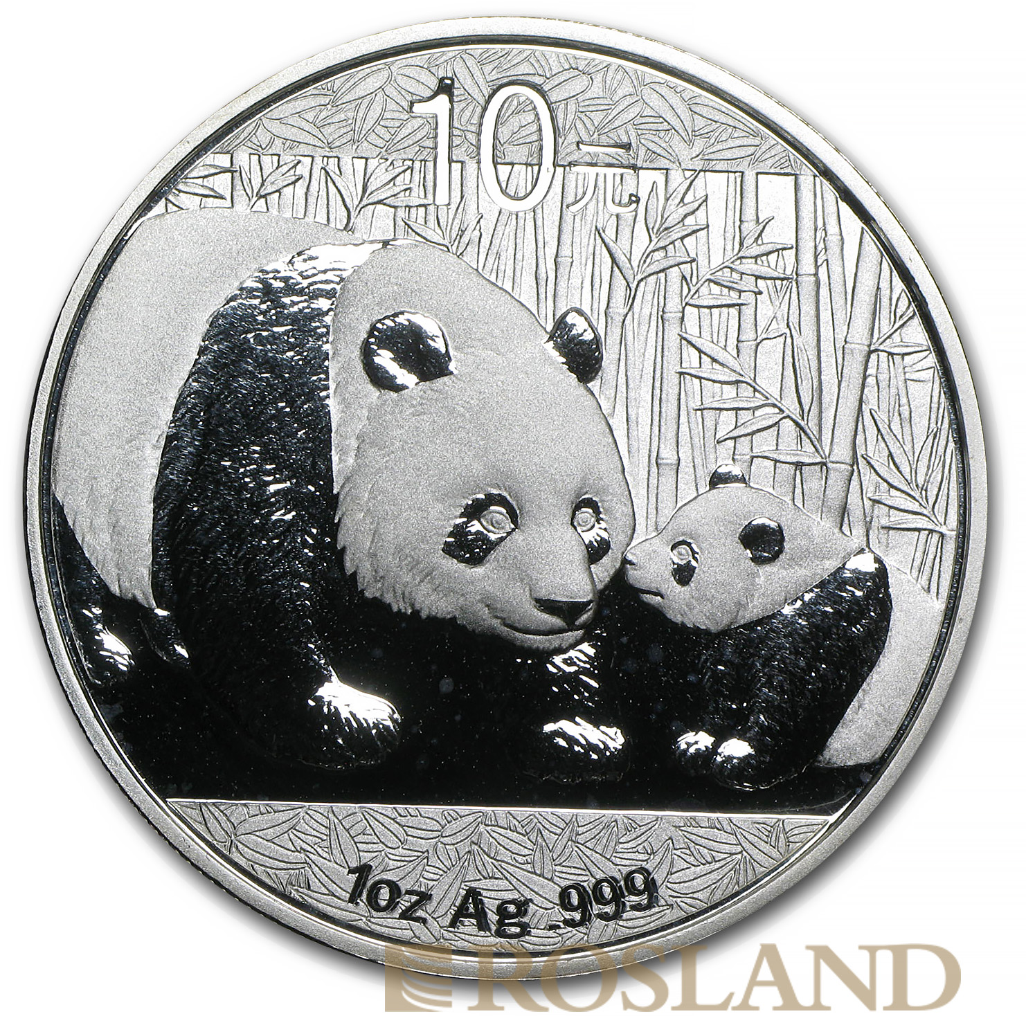 1 Unze Silbermünze China Panda 2011