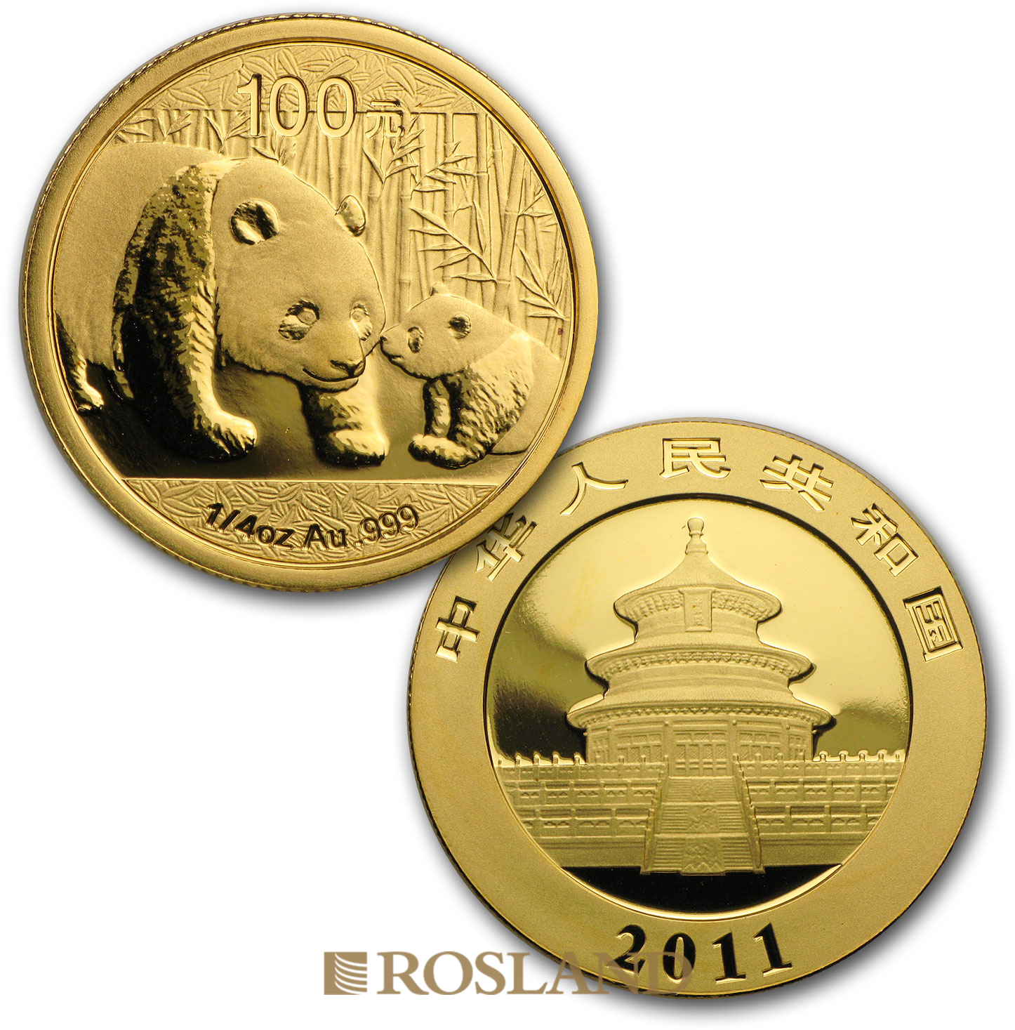 1,9 Unzen 5 Goldmünzen Set China Panda Hase 2011 (Box, Zertifikat)