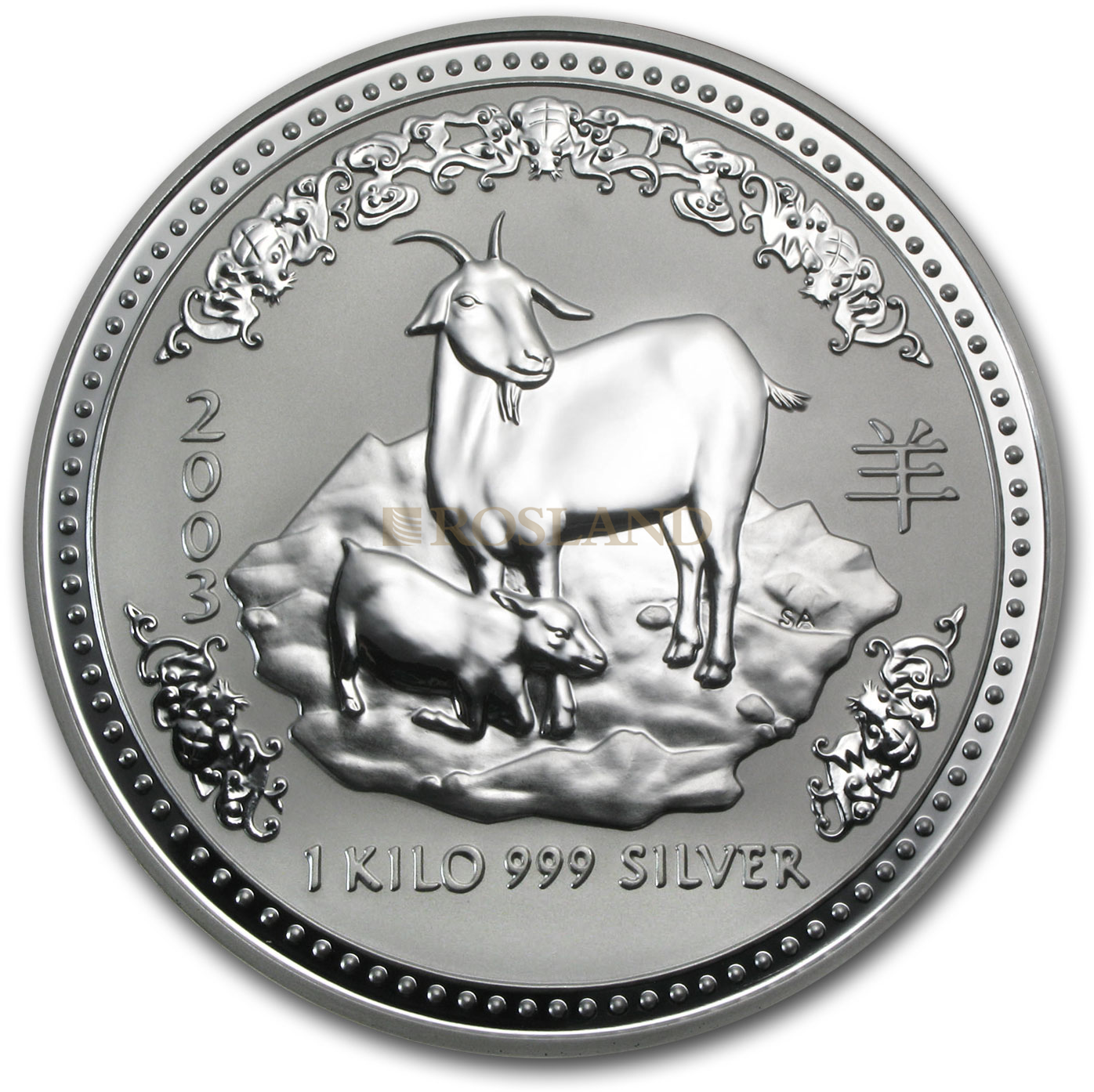 1 Kilogramm Silbermünze Australien Lunar 1 Ziege 2003