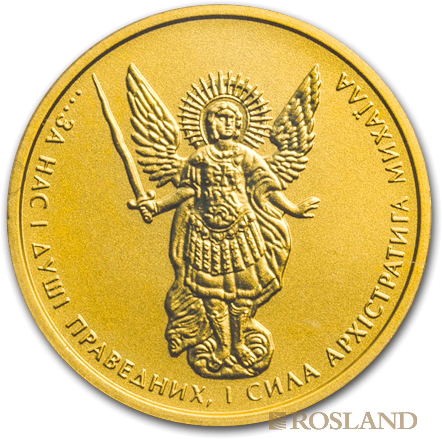 1/4 Unze Goldmünze Ukraine Erzengel Michael 2015