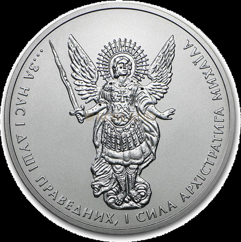 1 Unze Silbermünze Ukraine Erzengel Michael 2016