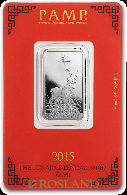 10 Gramm Silberbarren PAMP Lunar Jahr der Ziege 2015