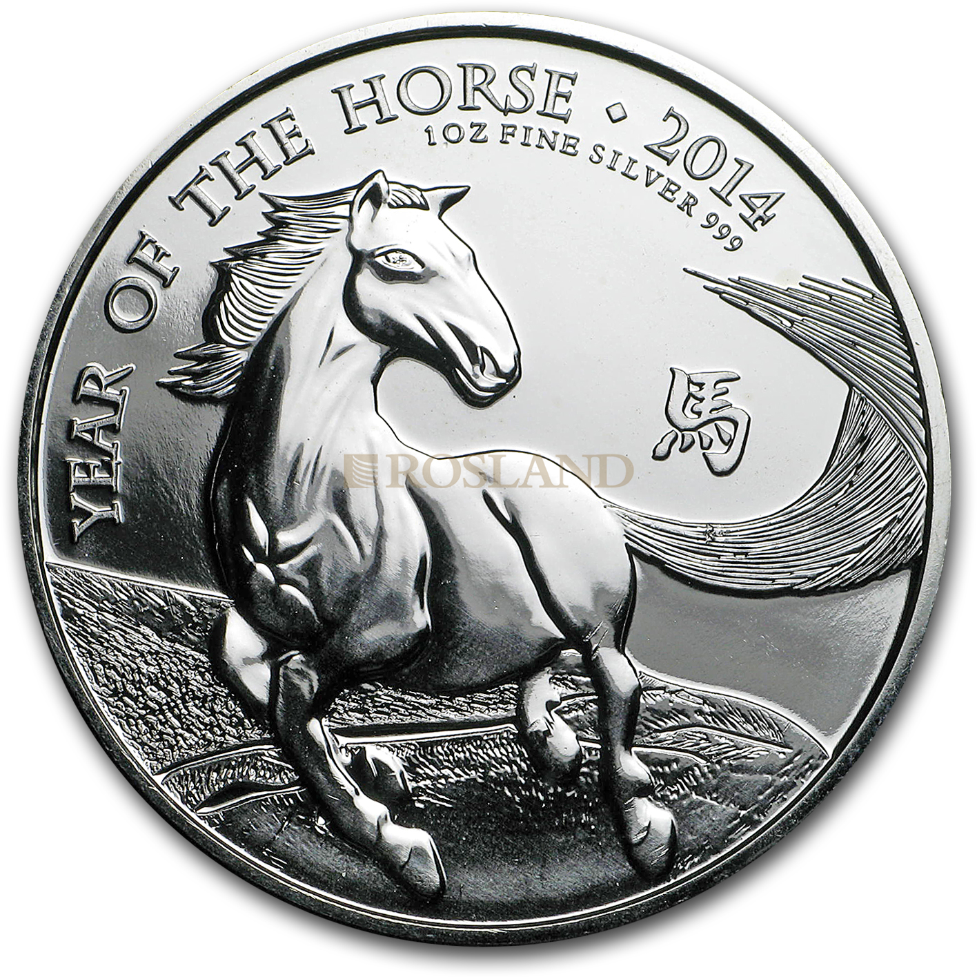 1 Unze Silbermünze Great Britain Jahr des Pferdes 2014