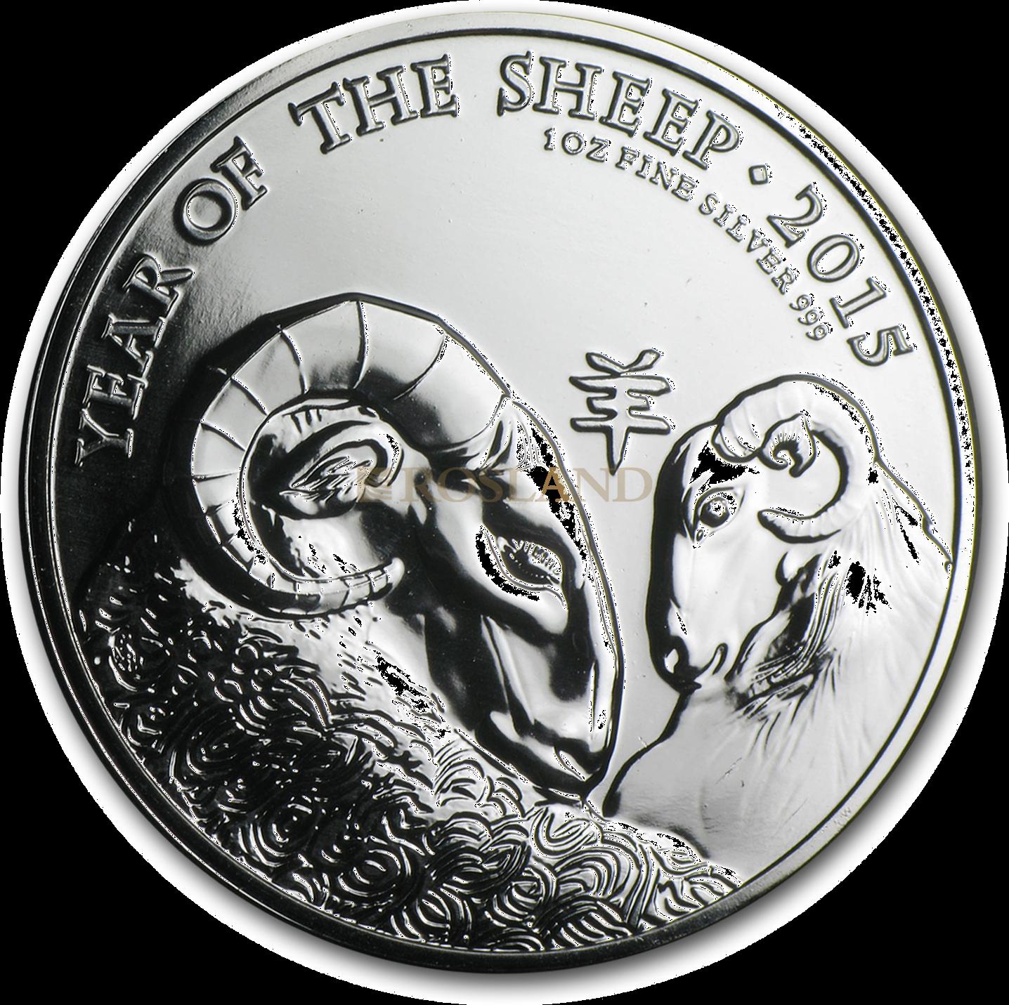 1 Unze Silbermünze Great Britain Jahr des Schafes 2015