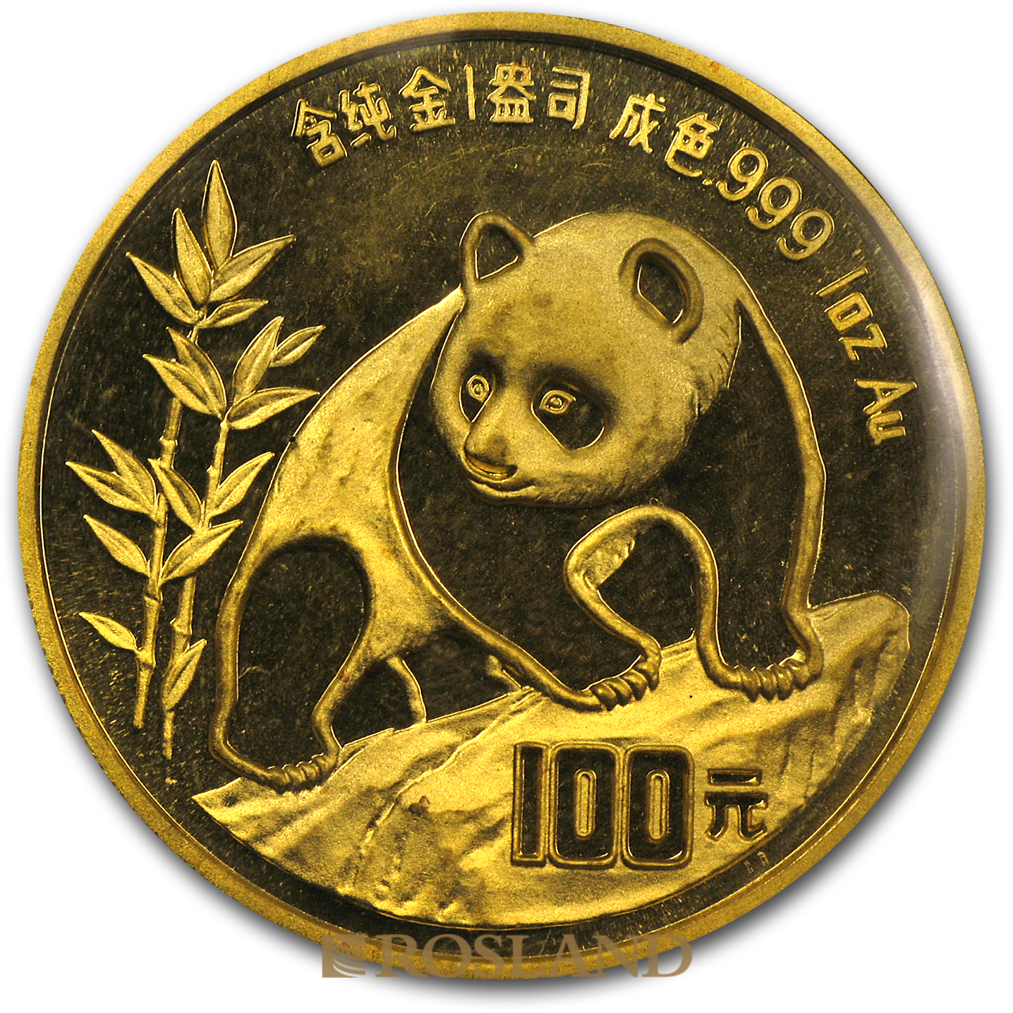 1 Unze Goldmünze China Panda 1990