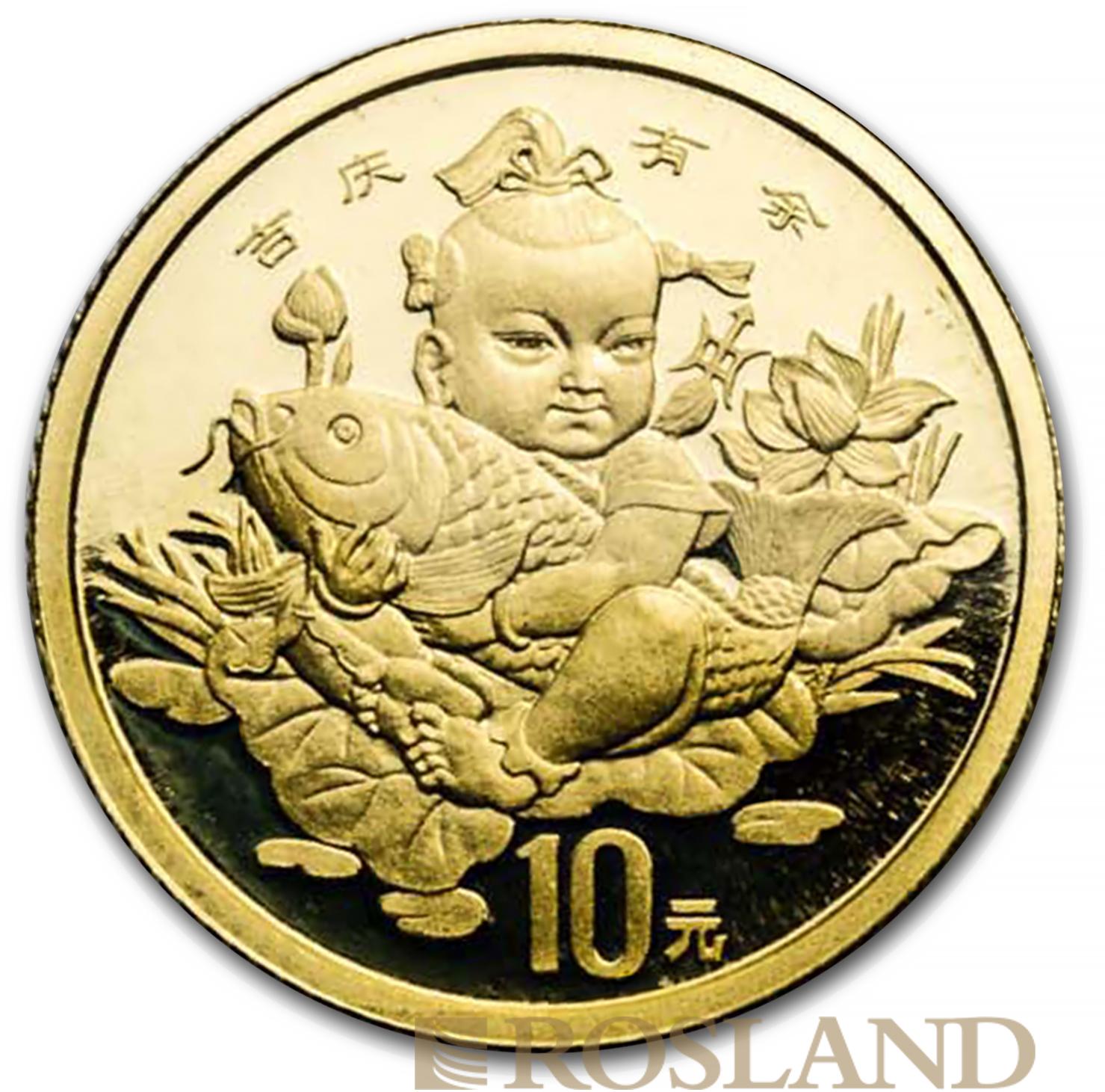 1/10 Goldmünze China Auspicious Matters 1997