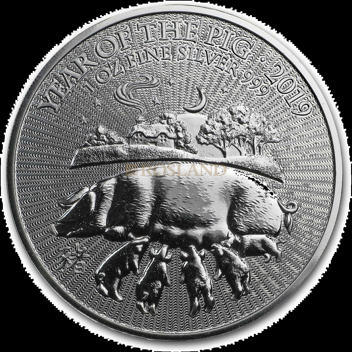 1 Unze Silbermünze Great Britain Jahr des Schweines 2019