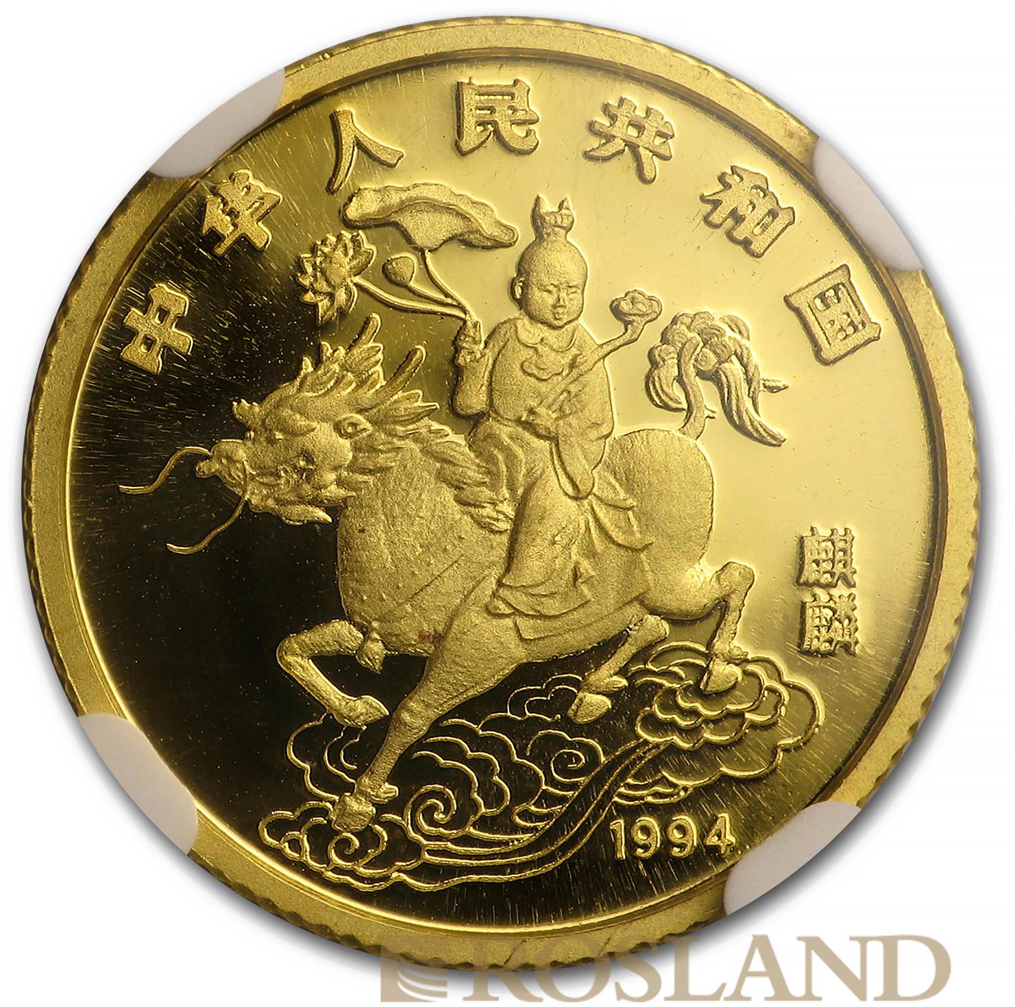1/10 Unze Goldmünze China Einhorn 1994 PP NGC PF-68