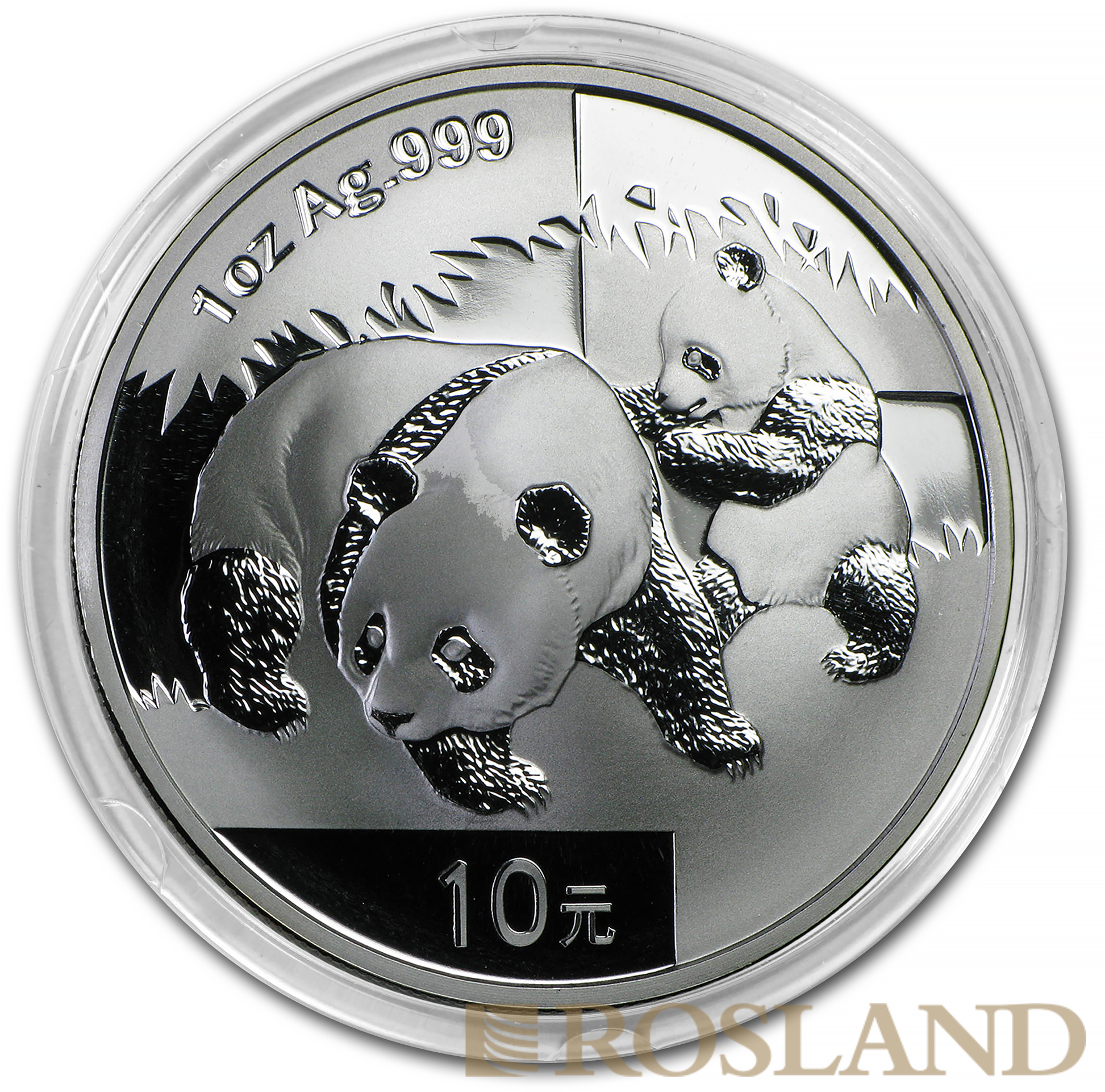 1 Unze Silbermünze China Panda 2008