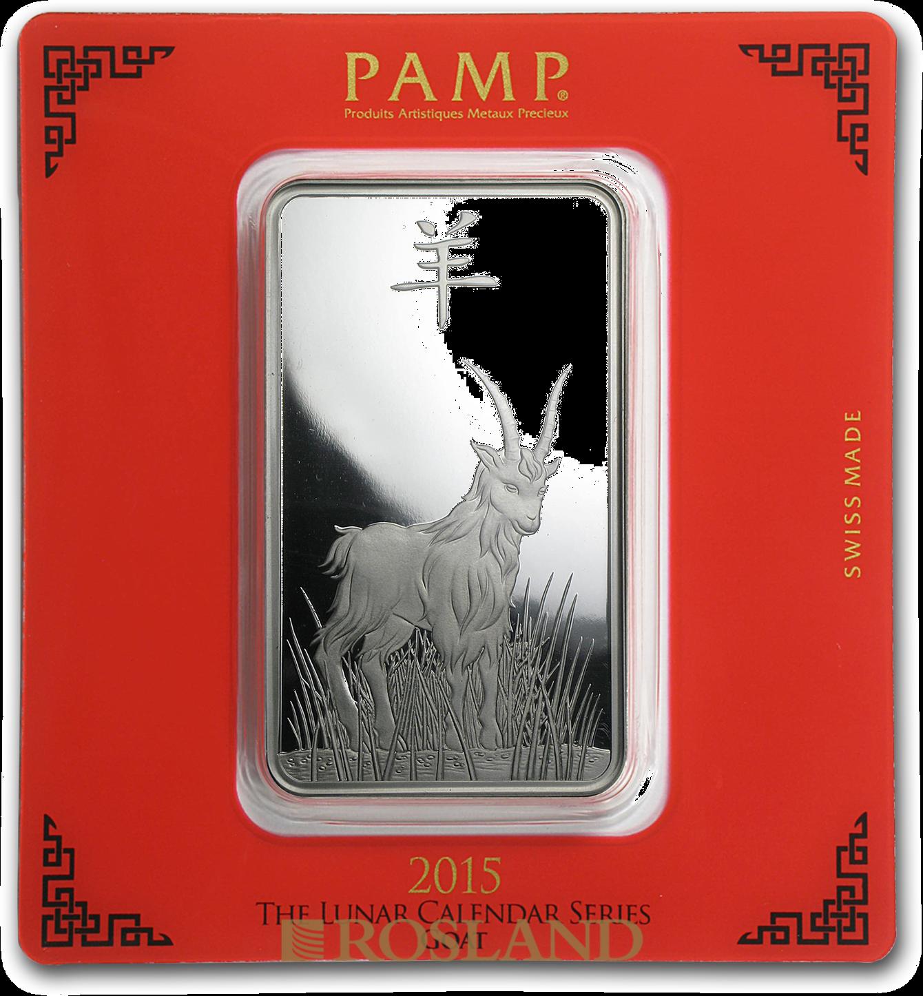 100 Gramm Silberbarren PAMP Lunar Jahr der Ziege 2015